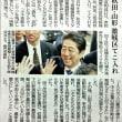 皇后さま83歳  「核廃絶、ようやく世界に」  平和願い込め(毎日新聞)