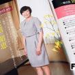 安倍昭恵、破産で300億円被害「中高年社交クラブ」の広告塔に
