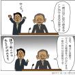 日本はいよいよ!やらせテロ!があるらしい?【共謀罪正当化=安倍政権正当化のためである】