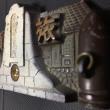 「水師営の会見所」1930年代の土産物