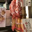 猛暑の中!桔梗屋 信玄餅の工場直売に行きました!