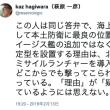 日本会議オタク集団自民党安倍政権のおわりは、日本復興のはじまり