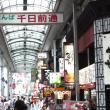 小説「女の回廊」(17)大阪に戻る(2)