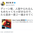 SNS 5/17〜裏モンテ・クリスト伯(5話)