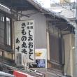 フォト&幻想 先斗町 ハロードーリー