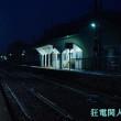 秋深まる富山巡りの一 目覚める駅