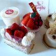 今年初のケーキ(^.^)