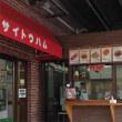 京都~米原~大垣~岐阜~犬山~名古屋