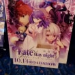 映画 Fate/stay night [Heaven's Feel]