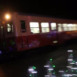 小湊鉄道 月崎駅イルミネーション(2017/12/9)