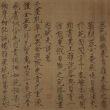 東京都美術館「ボストン美術館の至宝展」の感想(1)