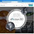 LEVORG ドライブレコーダー d'Action360
