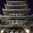 大人 京都を満喫してきました(^ー^)