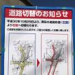広島高速5号線開通で、アクセス快適に