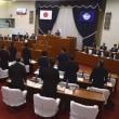 沖縄県は普天間固定化と言う最悪の選択を期待しているのか