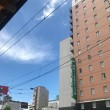 高知の空も青い