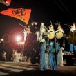 旧仙台藩亘理伊達家が開拓した町「伊達武者まつり」