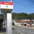 脇山 No.3 (早良区)