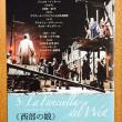 METライブビューイングでプッチーニ「西部の娘」を観る ~ ミニー役のヴエストブルック、ジョンソン役のカウフマン、ランス役のルチッチにブラボーの嵐