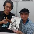 福島空港で開催、ゴジラの原画展にGO!