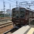 01/05: 駅名標ラリー2018GW大阪ツアー#33: 上新庄, 相川, 正雀 UP