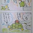 まるココの日々(99)