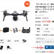 10000円off-ナイト カメラ Walkera VITUS 320 Starlight コンボ 3-軸 1080P カメラ ジンバル フォローミー ドローン クアッドコプター