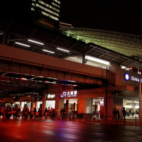 昨夕の大阪駅前