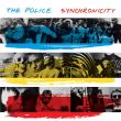 ぼくの夏休み お盆休みはシンクロニシティーで(THE POLICE/SYNCHRONICITY)