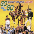 Go-Go Group Sounds From Japan 1965-69【2】