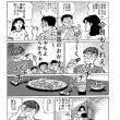 明日天気にな~れ(98)