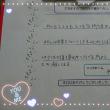 ネイルとセット★狭山市フェイシャルエステサロン★コミコミフェイシャルハウス★自宅エステ