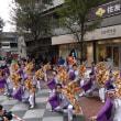 『うふふ』横浜良いよさこい祭り~良い世さ来い 2018