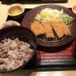 食事が来て写真を撮るのも忘れて食べはじめまして奥さんに写真撮ってないよと言われました。慌てて撮りました。