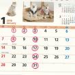 12月及び年始の休診日&トリミングのお知らせ