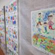 富塚町作品展