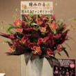昨日は、PEEと22世紀バンドの日本公演ライブの千穐楽。