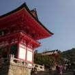 一年ぶりの京都、最終日の東山