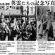 静岡連隊写真集著者「柳田 芙美緒写真展」昨日見に出かけてきました