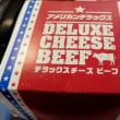 <gourmet>マクドナルド アメリカンデラックスチーズ ビーフ+ホットココア