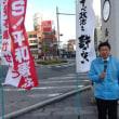 20171109   松本地区護憲連合〜「9の日行動」