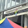 「YOKOTE音FESTIVAL」ありがとうございました。