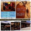 第5回皮革素材マーケット 来月姫路で開催!