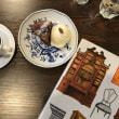 東京 清澄白河のGinger caffe