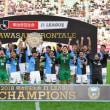 川崎フロンターレが第32節で敗れるも、J1リーグ2連覇決定!