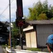 """9/9(土)、W&R定例会・緑いっぱいの""""延命寺""""へ! 7キロ!"""
