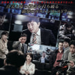 韓国映画 「造られた殺人」日本公開日決定
