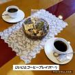 高山グリーンホテル別邸に泊まる(^O^)