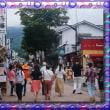 軽井沢の夏休み