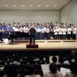 第41回 合唱の集い